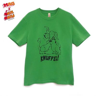 8801 Knuffel Lime-Green